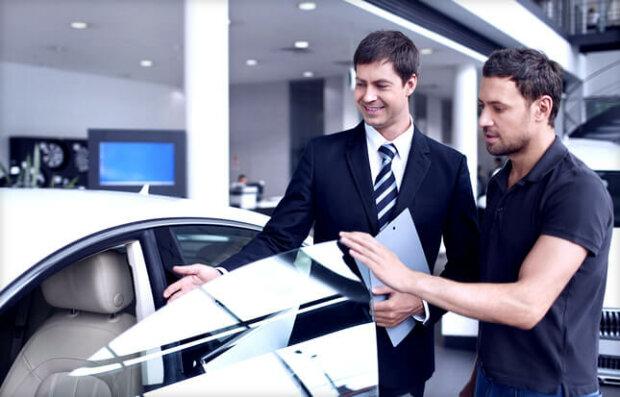 Купівля авто через Прозорро