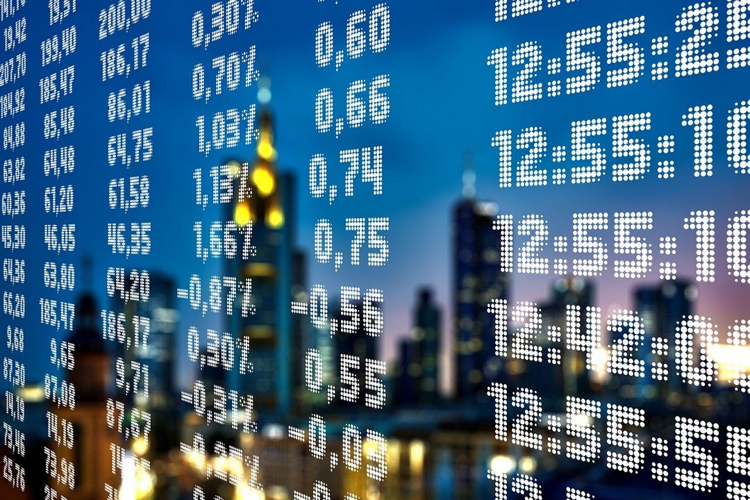 Інформація про біржовою ціною